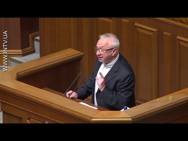 Олексій Кучеренко: Потрібно негайно розібратися з ситуацією, яка склалася на енергоринку