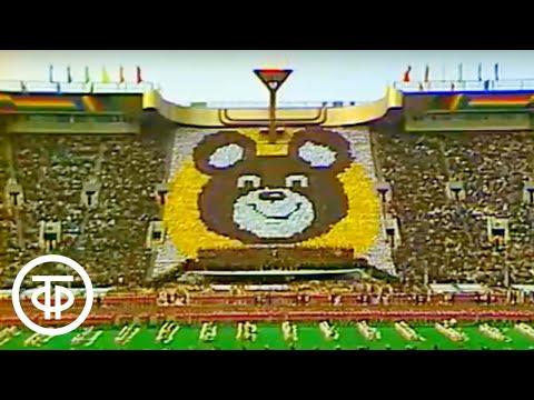1980 MOSKOVA OLİMPİYATI AÇILIŞI
