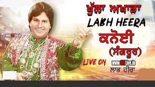 LABH HEERA LIVE FROM KANOI (SANGRUR)23 02 2019www.123Live.in
