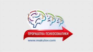 Как найти психотравму за 3 минуты| Проработка психотравмы