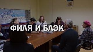 Курчатовские чиновники разбирают случай с гибелью собаки
