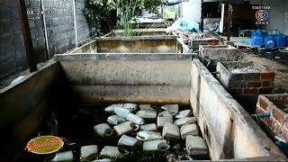 บุกค้นโรงงานน้ำปลาปลอม ใช้น้ำเกลือผสมคาราเมลใส่สารกันบูด พบโดนสั่งให้ปิดแล้ว แต่ยังแอบผลิต