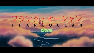 Frank Ocean - Blonde Tribute
