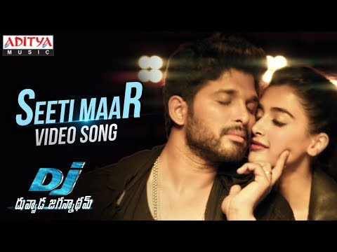 seeti maar full video song dj video songs allu arjun p