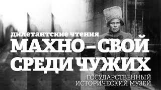 Дилетантские чтения / Алексей Венедиктов и Сергей Бунтман // 21.02.18