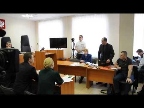 Рассмотрение ходатайства защиты Некрасова об отводе нового прокурора