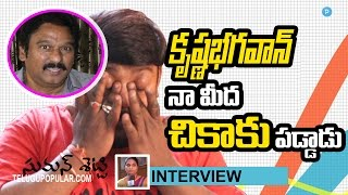 Suman Setty Shocking Comments on Krishna  Bhagwan - Telugu Popular TV