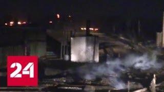 Пожары в Забайкалье: открыта горячая линия - Россия 24