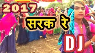 Adivasi Dj Song 2018 Amazing Dance In Dahod Sarak Vo