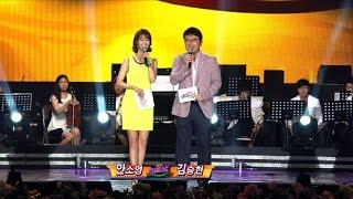MBC가요베스트(EXPO)#2 MC 안소영&김승현 - 여수박람회소개
