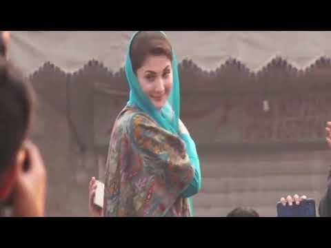 Maryam Nawaz PDM Multan