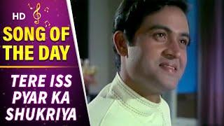 Tere Iss Pyar Ka Shukriya  Joy Mukherjee  Komal  <b>Aag Aur Daag</b>  N Dutta  Romantic Song
