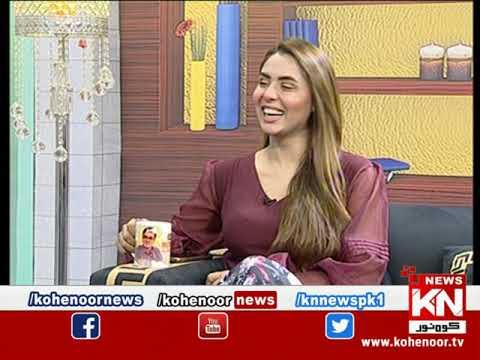 Good Morning With Dr Ejaz Waris 31 May 2021 | Kohenoor News Pakistan