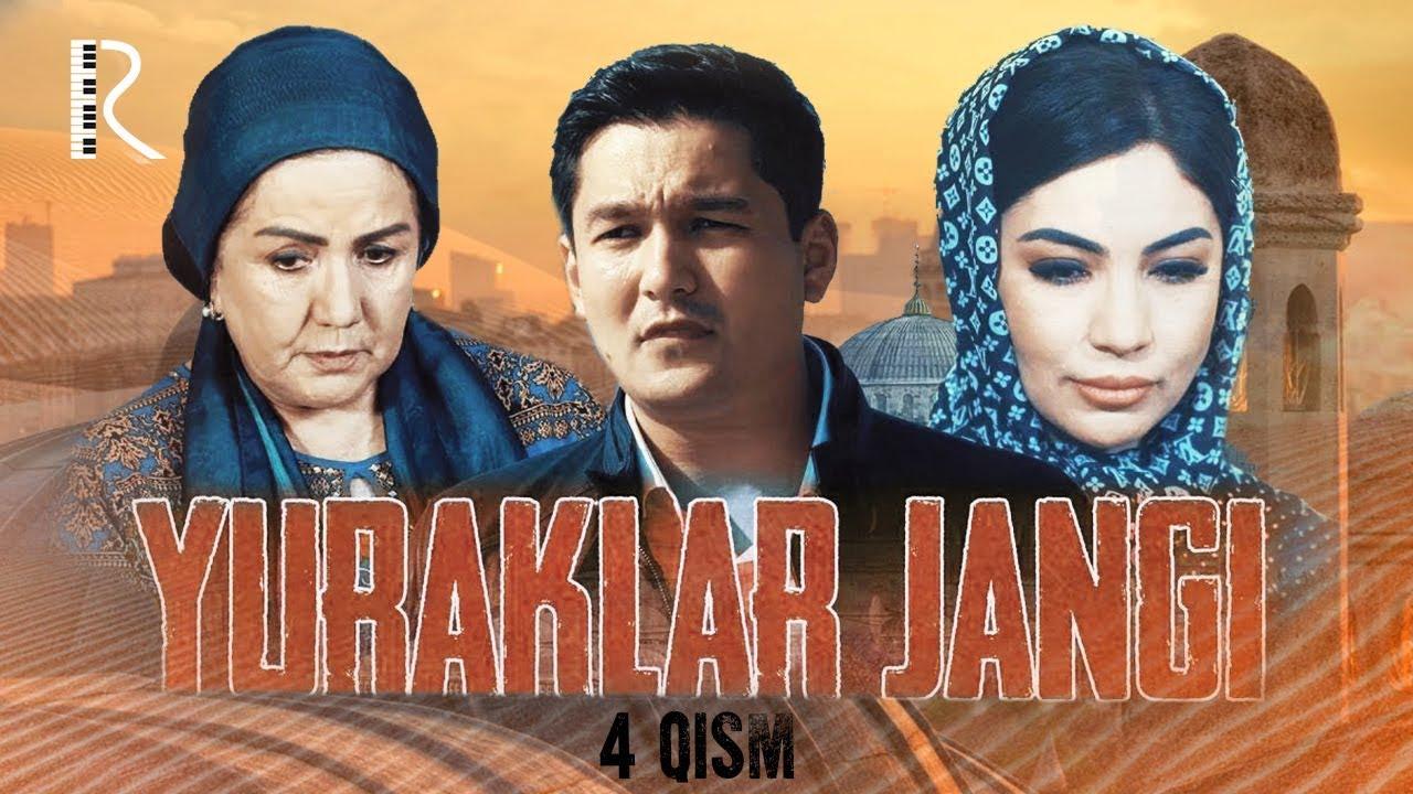 Yuraklar jangi (o'zbek serial) - Юраклар жанги (узбек сериал) 4-qism