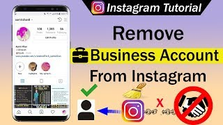 How To Remove Business Account From Instagram