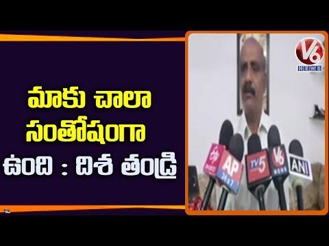 Disha Father Response On Accused Encounter | V6 Telugu News
