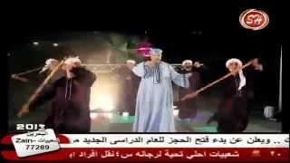 مازيكا كليب النجم سيد الشاعر الرجالة 2013 تحميل MP3