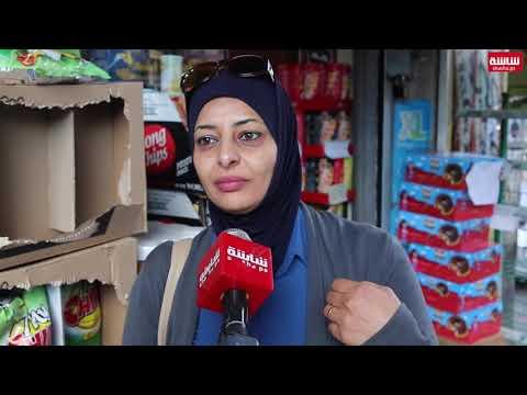فيديو| ماذا قال المواطنون عن تطبيق كريم؟
