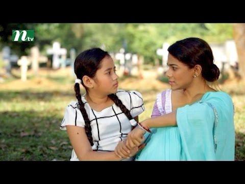 Uddipan (উদ্দীপন) | Episode 103