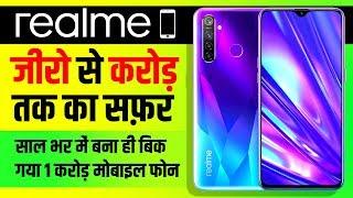 King of Indian Smartphone Market 📱 Realme Success Story | Flipkart Big Billion Days | Live Hindi