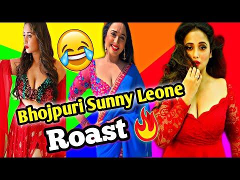 Download Bhojpuri Sunny Leone | Rani Chatterjee Roast | Bhojpuri Song | Rohit Solanki HD Mp4 3GP Video and MP3