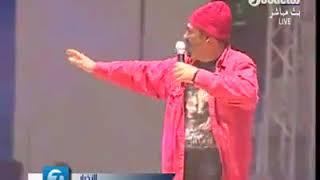 اغنية ريدي بالموس -فرج عبدالكريم تحميل MP3