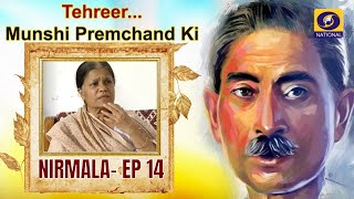 Tehreer...Munshi Premchand Ki : Nirmala - EP#15 - Download this Video in MP3, M4A, WEBM, MP4, 3GP