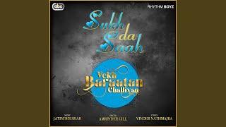 """Sukh Da Saah (From """"Vekh Baraatan Challiyan"""" Soundtrack)"""
