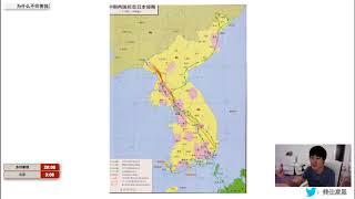 20180224万历朝鲜战争13