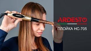 Плойка Ardesto HC-705