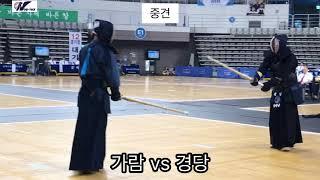 제32회 한국사회인검도대회-노장부단체결승전(가람vs경당)