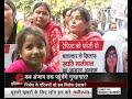 Nirbhaya Case: आखिर कब अंजाम तक पहुंचेंगे गुनहगार - Video