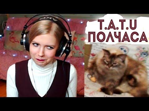 Tatu - Полчаса / кавер на пианино (Мария Безрукова)