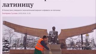 """""""Русский? Иди отсюда!"""": В Казахстане врач отказался принять ребёнка"""
