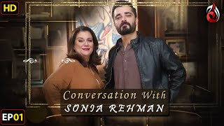 Hamza Ali Abbasi I Conversation with Sonia Rehman I Episode 01 | Aaj Entertainment