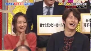 mirai cut 161002 Shida and Yamada in the same screen after 10 years
