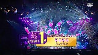 BLACKPINK - '뚜두뚜두 (DDU-DU DDU-DU)' 0708 SBS Inkigayo  : NO.1 OF THE WEEK