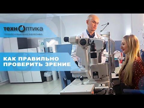 Норбеков видео по восстановлению зрению