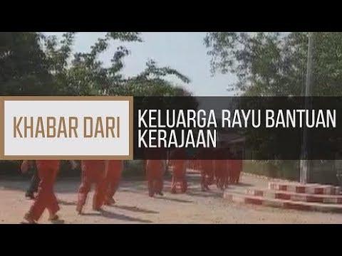 Khabar Dari Sarawak: Keluarga rayu bantuan kerajaan