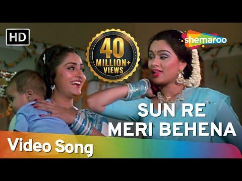 Sun Ri Meri Behna | Padmini Kolhapure | Jaya Prada | Swarag Se Sunder | Best Hindi Fun Songs