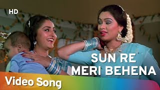 Sun Ri Meri Behna   Padmini Kolhapure   Jaya Prada