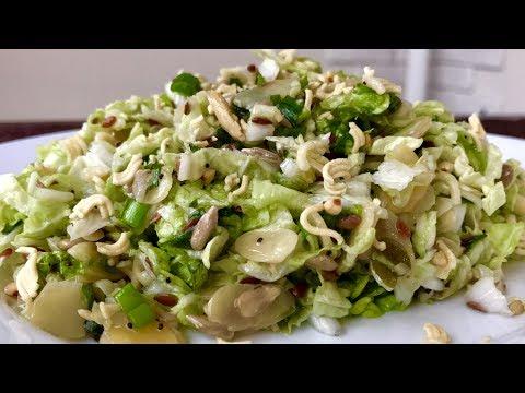 Хрустящий Салат с Мивиной (Лапшой быстрого приготовления) | Crunchy Noodle Salad |  Ольга Матвей