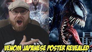 Venom Japanese Poster Revealed!!!