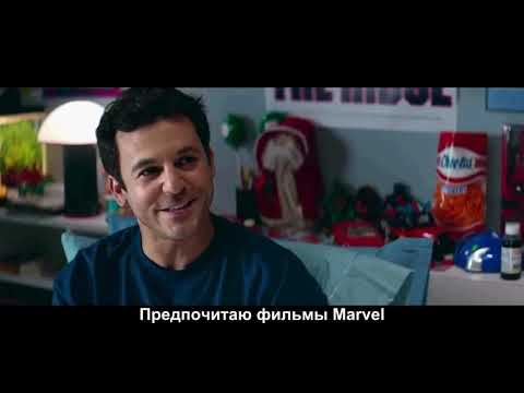 Once Upon A Deadpool, Русские субтитры(Russian subtitles)