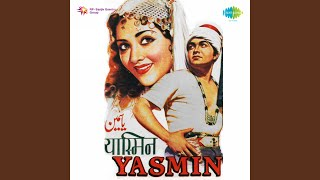 Tum Apni Yaad Bhi Dil Se - YouTube
