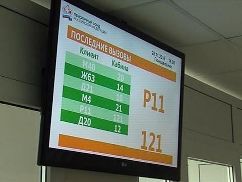 Государственных служащих России ждут повышение пенсионного возраста