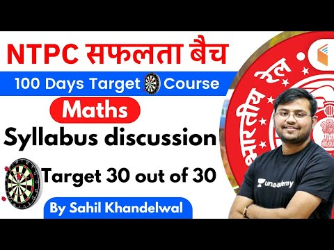Railway NTPC 2020 | Complete Course | Target 30/30 Marks | Sahil Khandelwal