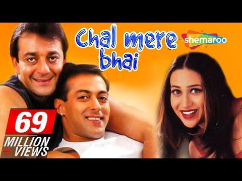 Chal Mere Bhai{HD} -