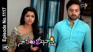 Naa Peru Meenakshi | 13th September 2018 | Full Episode No 1117 | ETV Telugu