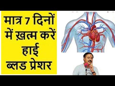 Maligna hipertenzija za